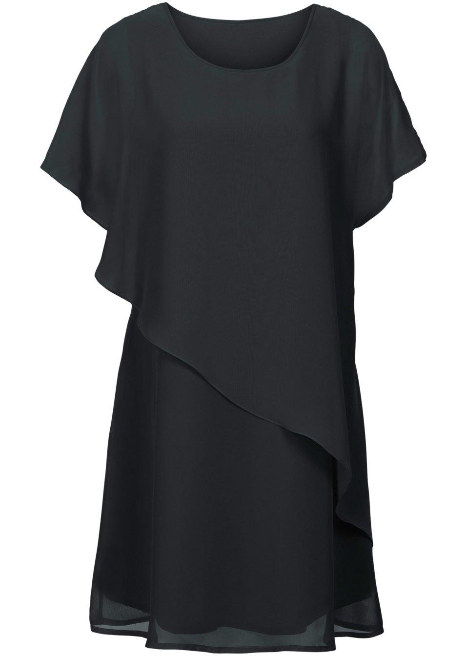Abend Schön Hängerchen Kleid Schwarz Vertrieb13 Großartig Hängerchen Kleid Schwarz Design