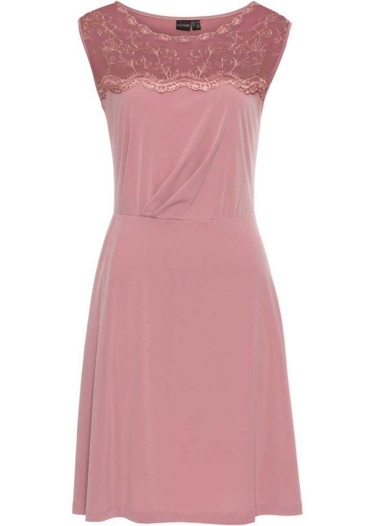 Cool Kleid Altrosa Spitze Vertrieb - Abendkleid
