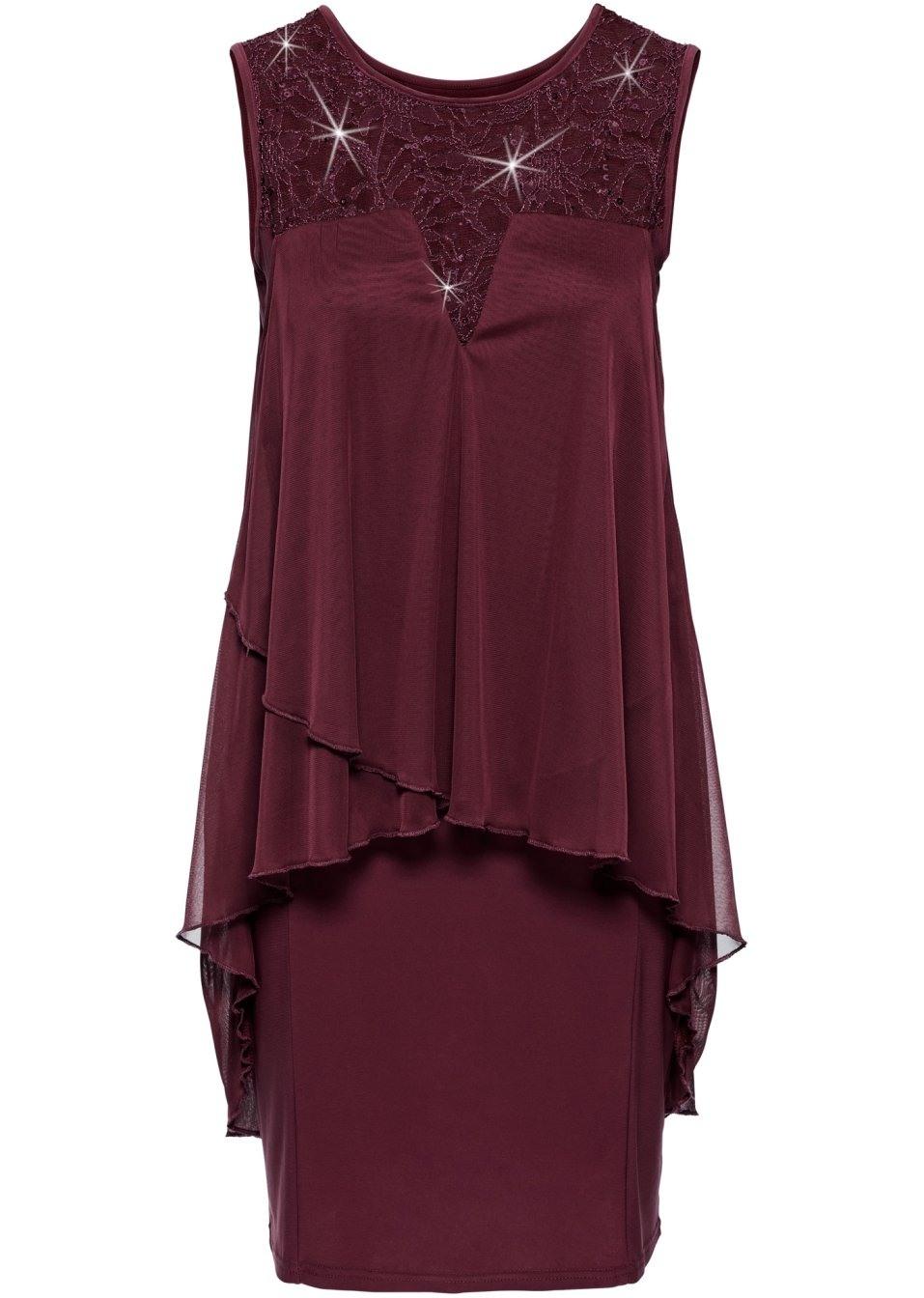 17 Luxus Weinrotes Kleid für 2019Formal Schön Weinrotes Kleid Vertrieb