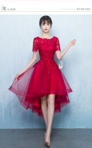 Formal Einzigartig Rote Kleider Vertrieb17 Schön Rote Kleider Design
