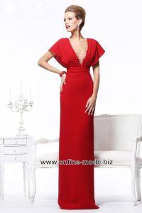 17 Großartig Moderne Abend Kleider Spezialgebiet20 Fantastisch Moderne Abend Kleider Spezialgebiet