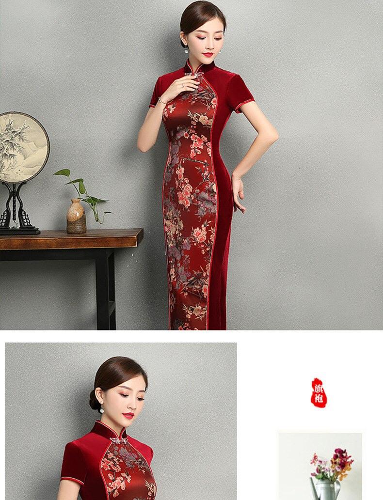 15 Fantastisch Qipao Abendkleid StylishFormal Einzigartig Qipao Abendkleid Boutique