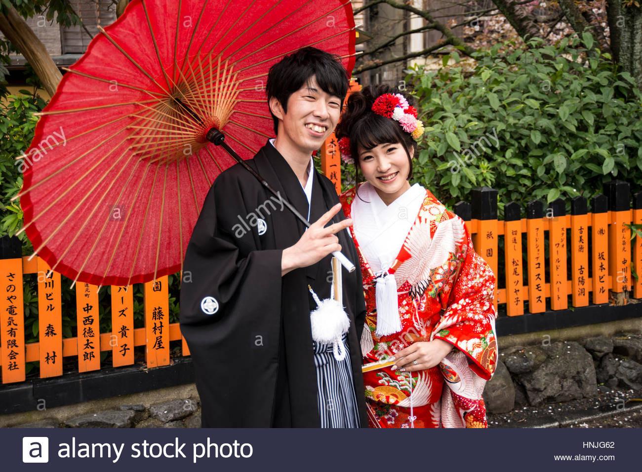 Japanische Hochzeit Stockfotos & Japanische Hochzeit Bilder