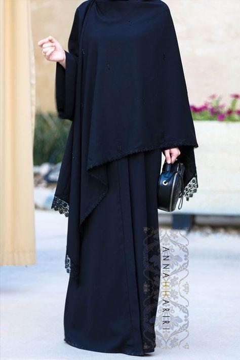 A Cover Up Abaya  Islamische Kleidung Schöne Kleider