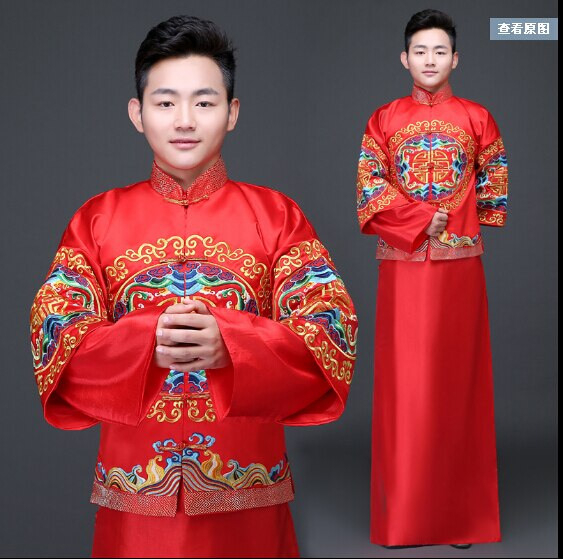 Chinese Traditional Men Clothing Groom Wedding Dress