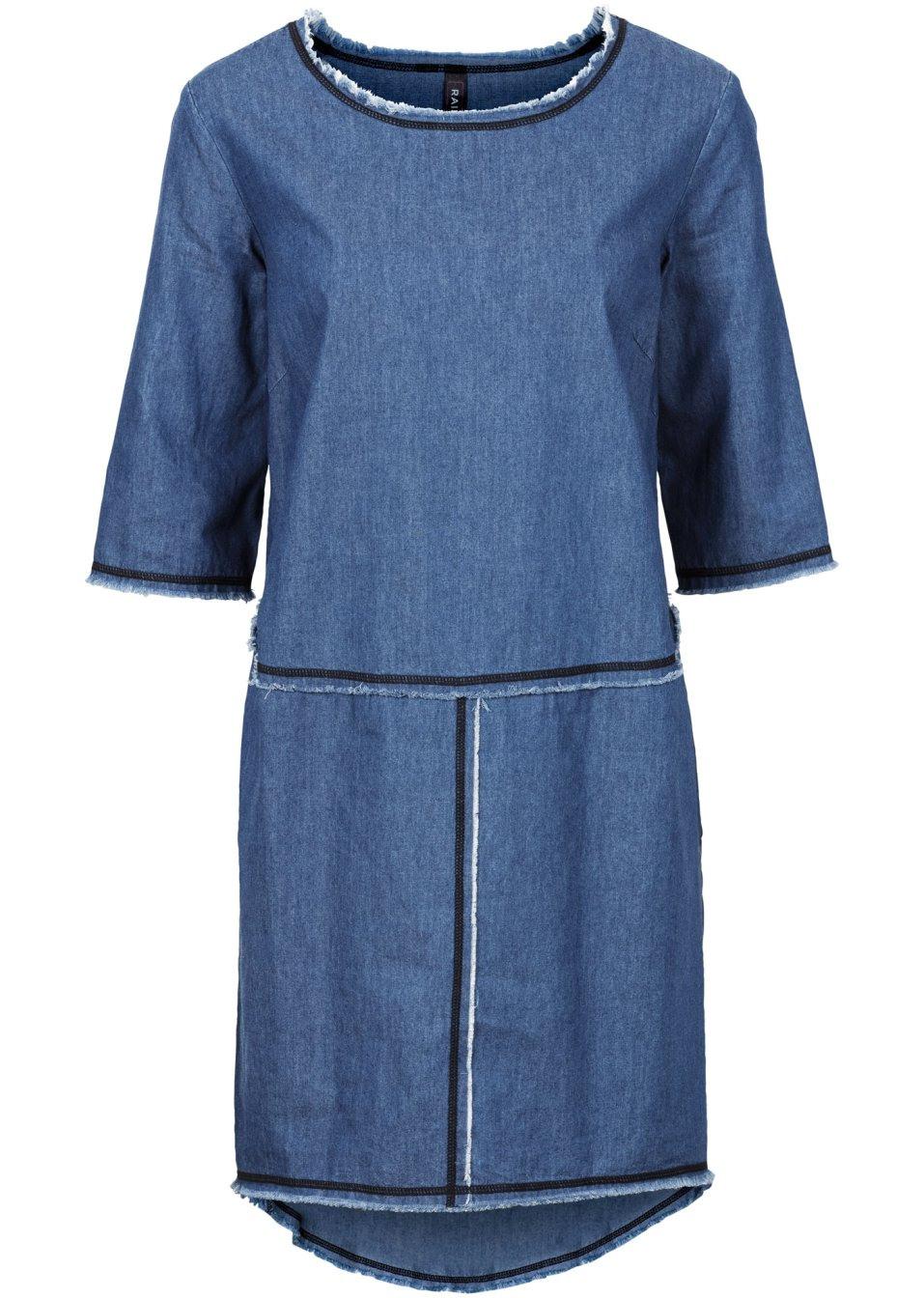 Cool Designtes Jeanskleid Mit Offenen Kanten  Dark Denim