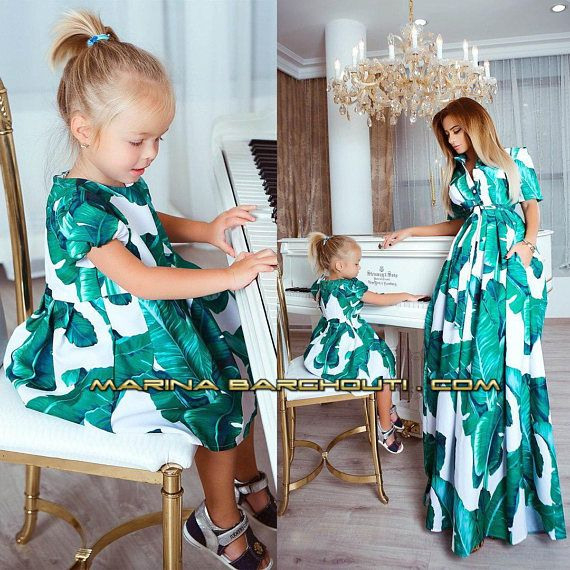 Family Look Mother  Daughter Matching Outfit Set Of 2
