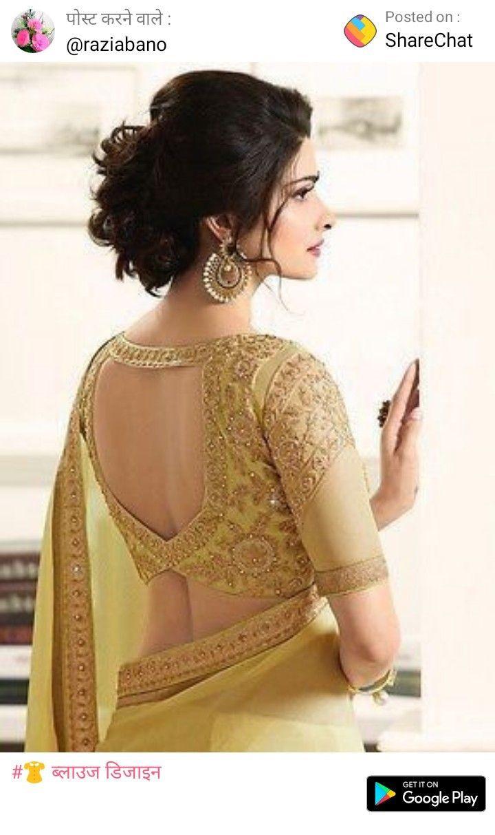 Image Robe Sari De Yogesh Kori Du Tableau Omshree  Sari