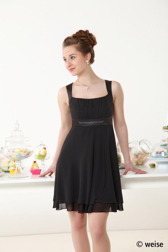 Konfirmationskleidung Für Mädchen