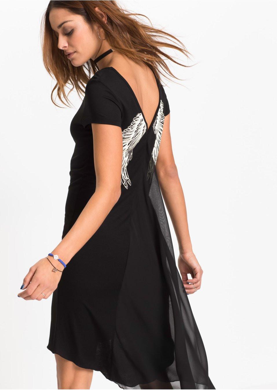 Kurzärmliges Shirtkleid Mit Chiffon Und Vförmigem Ausschnitt  Schwarz Bedruckt