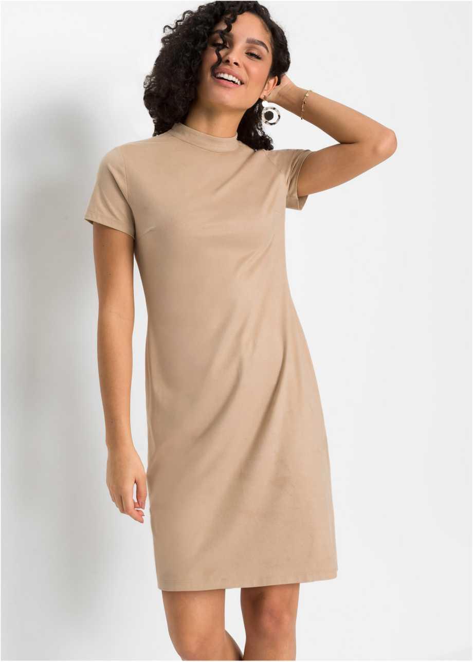 Modernes Kleid Aus Lederimitat - Beige