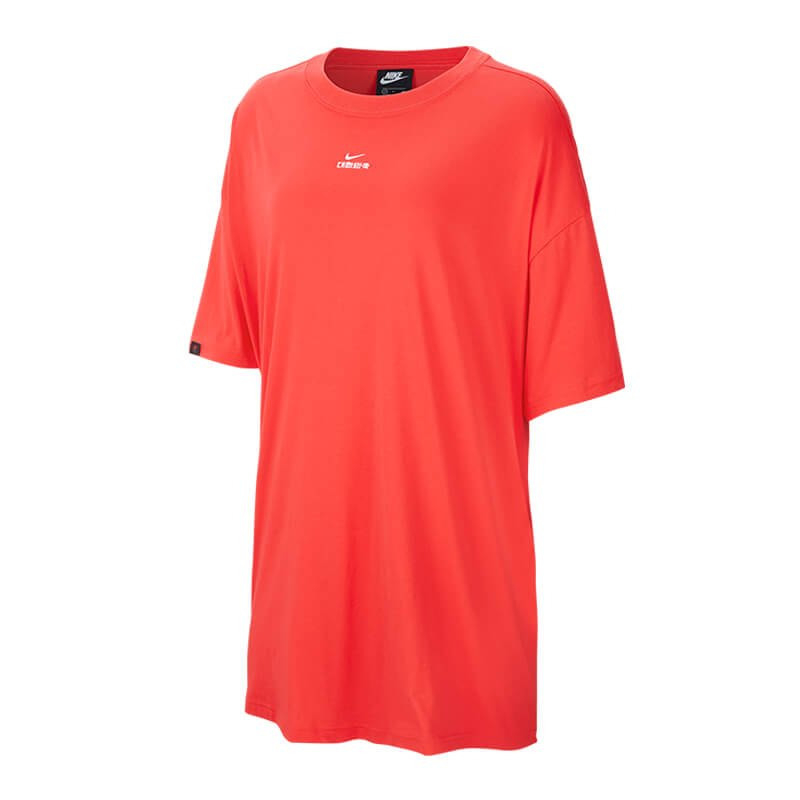 Nike Südkorea Essential Dress Kleid Damen Rot F670 Rot