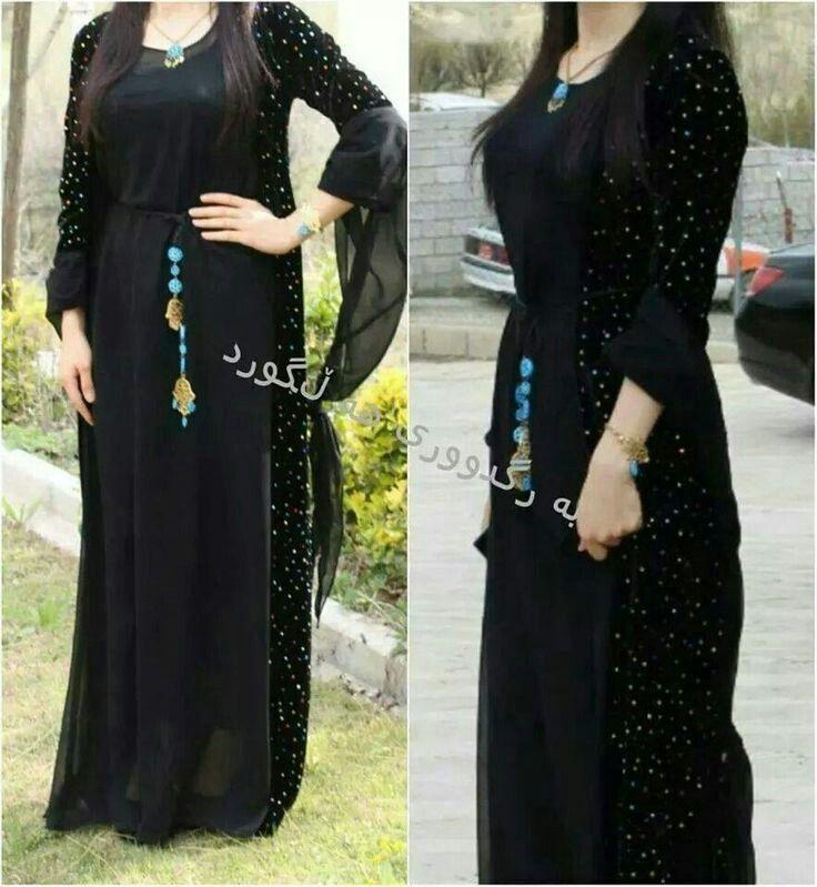Pin Von Sevda Yildiz Auf Kurdistan♥  Kurdische Kleider