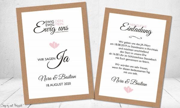 Text Einladung Hochzeit Standesamt  Einladungskarten Zur