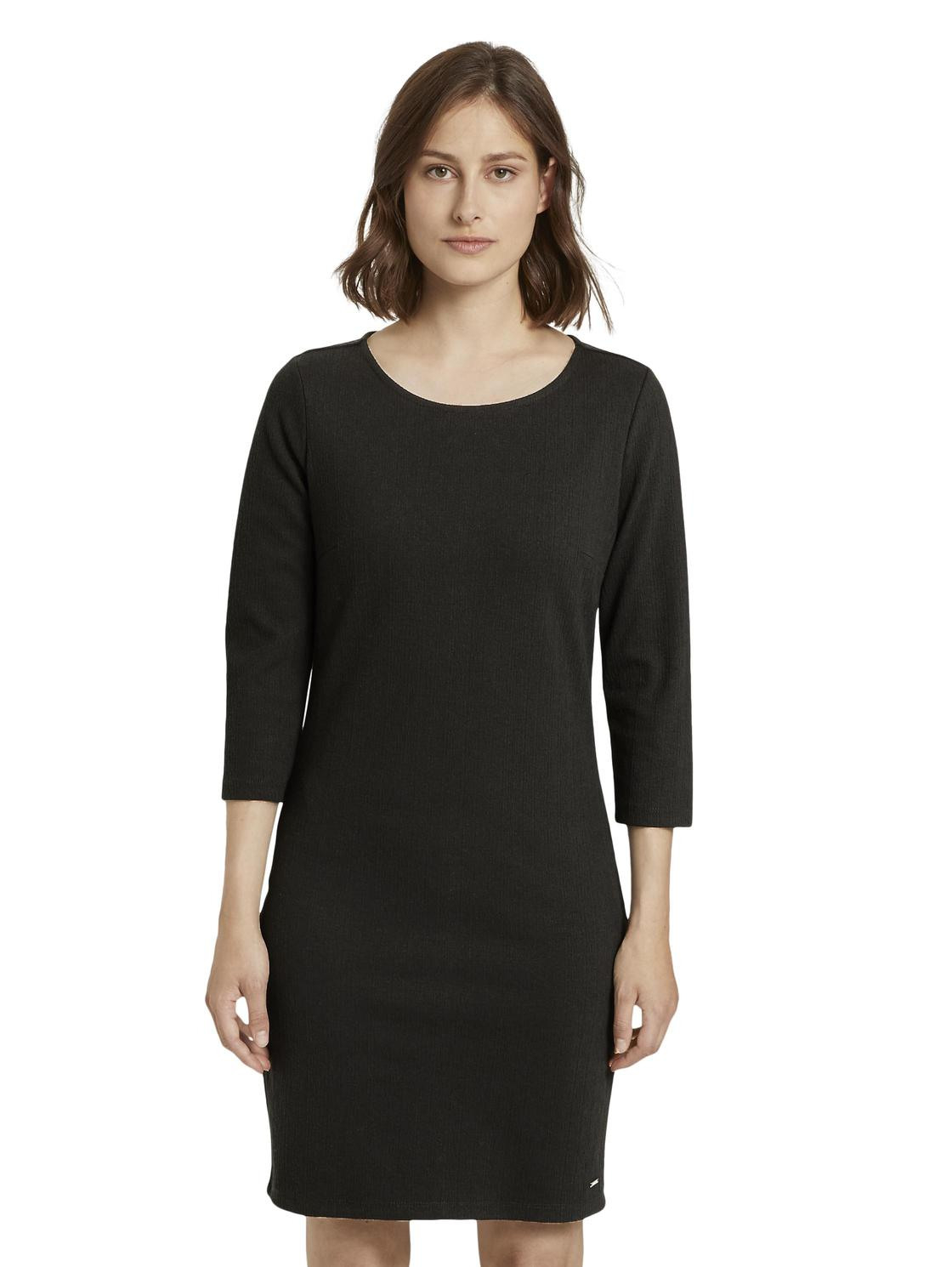 Tom Tailor Denim Kleid 10589401  Kleider  Damen  Wöhrl
