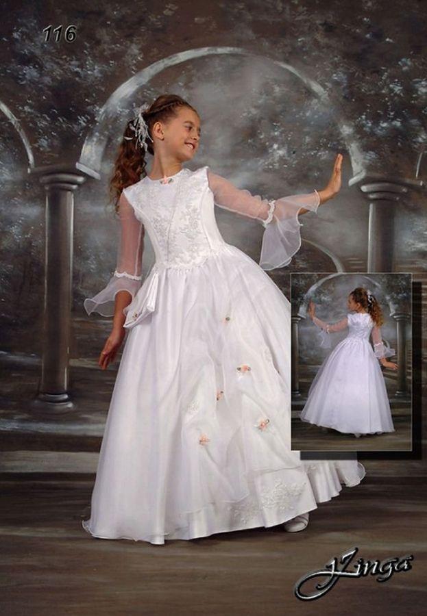 Traumhaftes Kommunionkleid 3Tlg 116  Kommunion Kleider